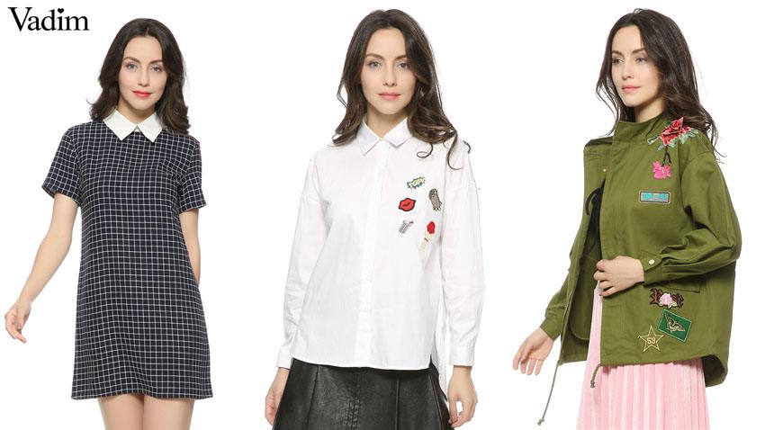 Vadim official store - женская одежда