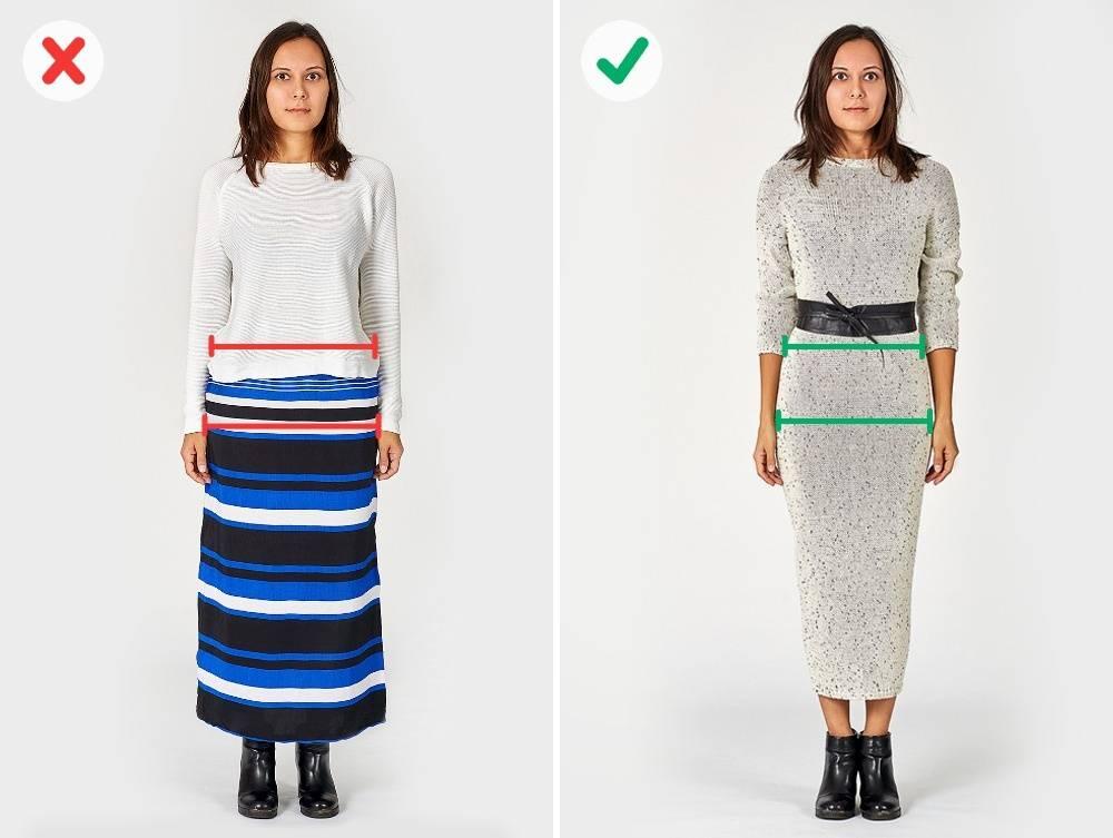 Широкие полосы при выборе одежды