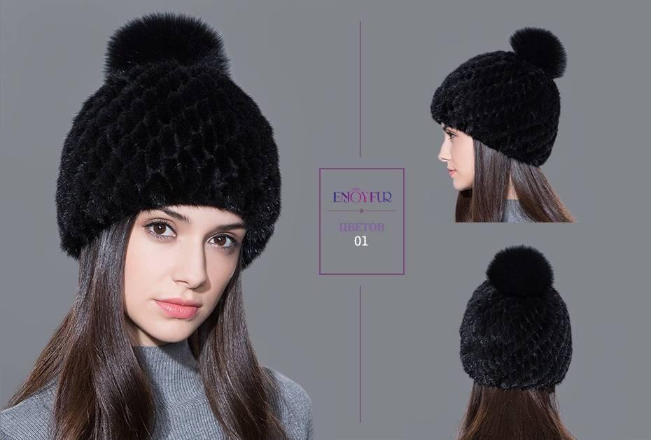 Женская норковая шапка Алиэкспресс