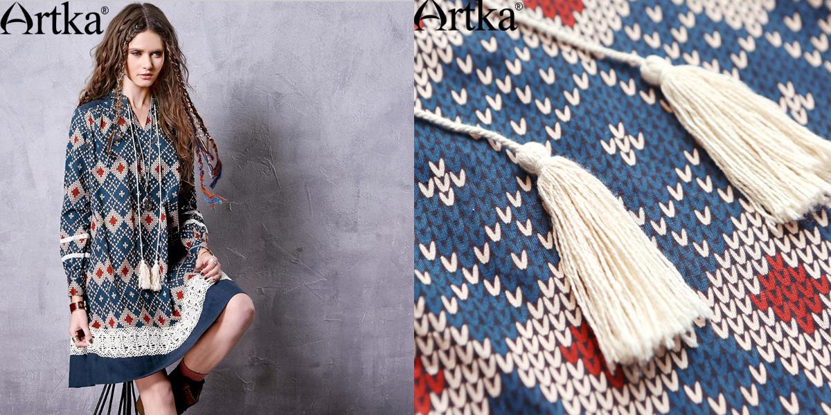 Платье с длинным рукавом Артка