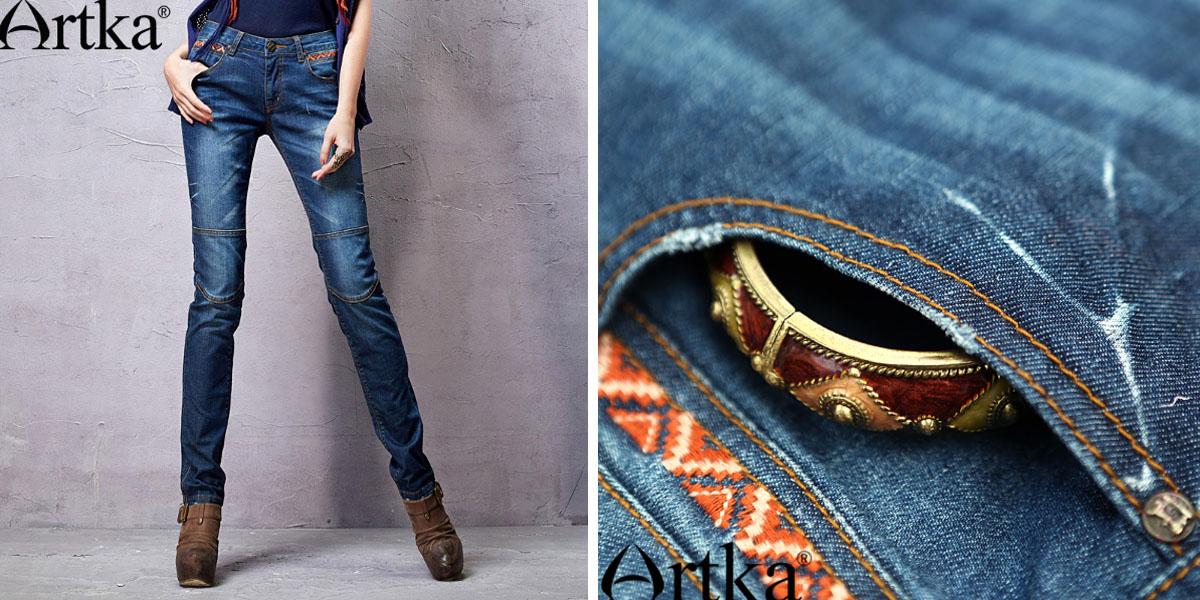 Женские джинсы Артка