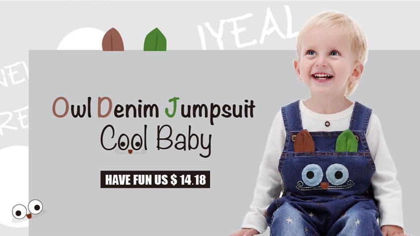 Детская одежда IYEAL