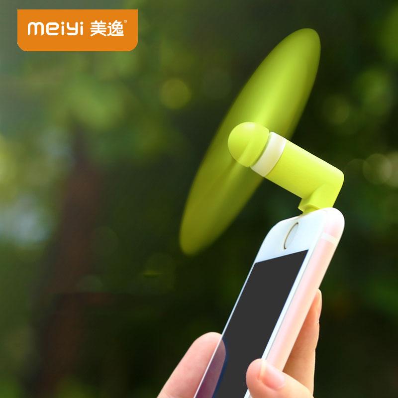 Вентилятор для телефона