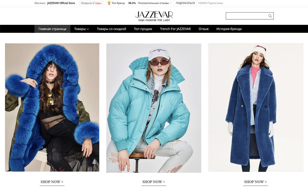 Jazzevar Магазин женской одежды Алиэкспресс
