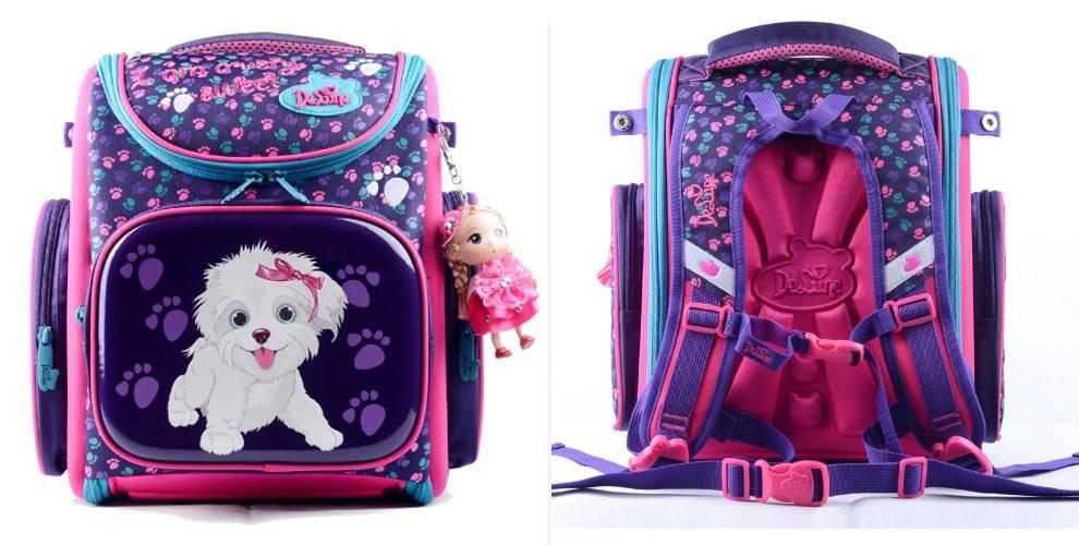 Школьный рюкзак для девочки в первый класс
