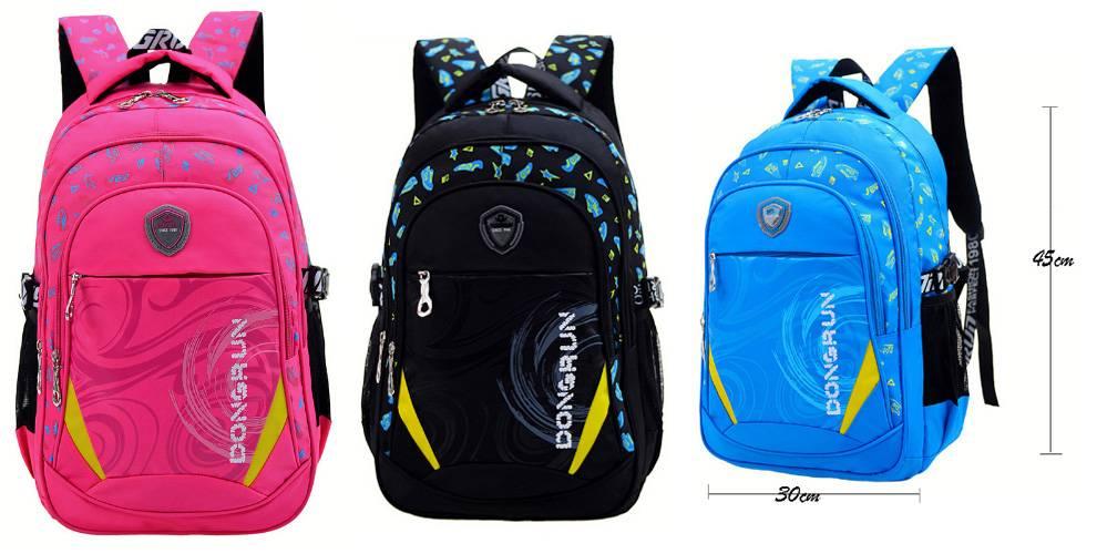 Школьный рюкзак унисекс