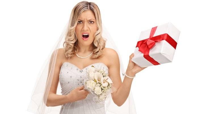 Как не обидеть невесту своим подарком
