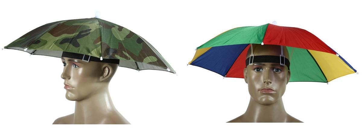 Зонтик шляпа