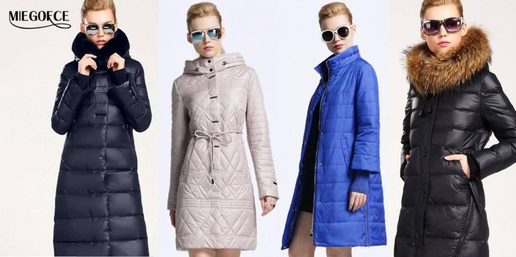 Куртки Пальто и пуховики на Алиэкспресс