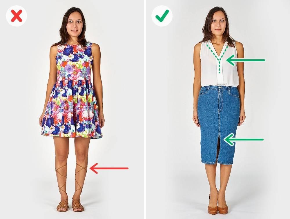 Крупный принт в выборе одежды