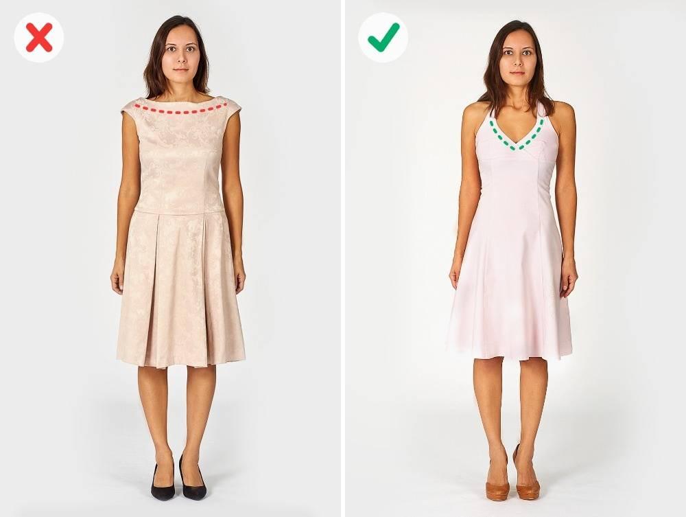 Вырез лодочкой при выборе одежды
