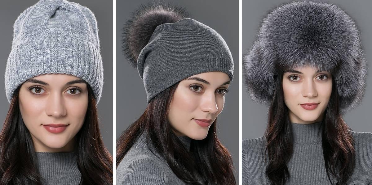 Зимние шапки Алиэкспресс