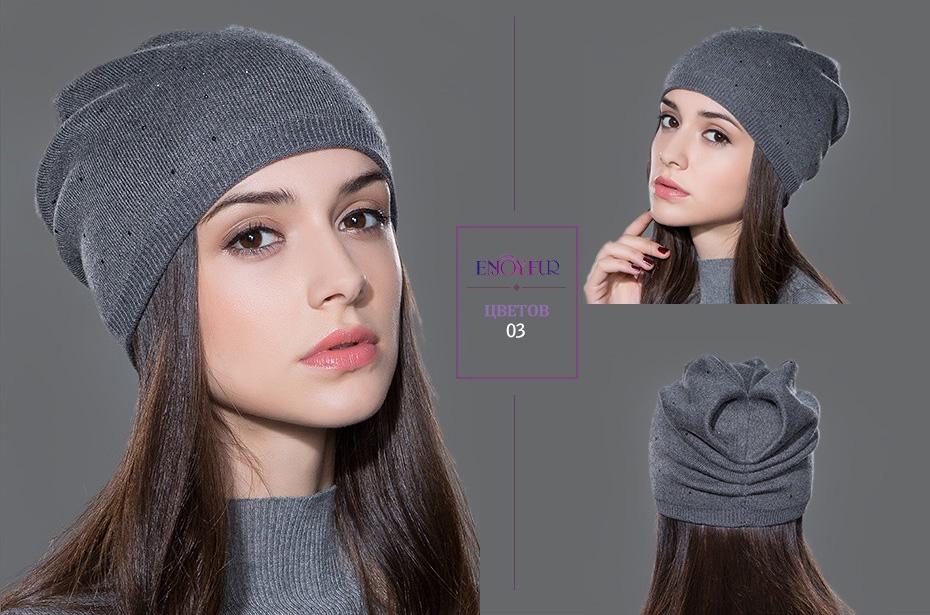 Стильная женская шапка для зимы