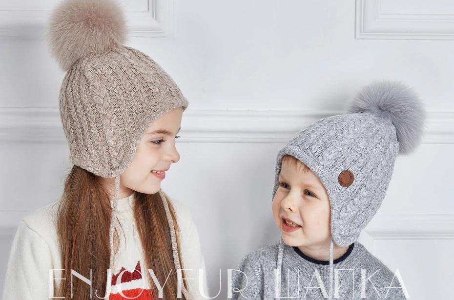 Зимние шапки для мальчиков и девочек