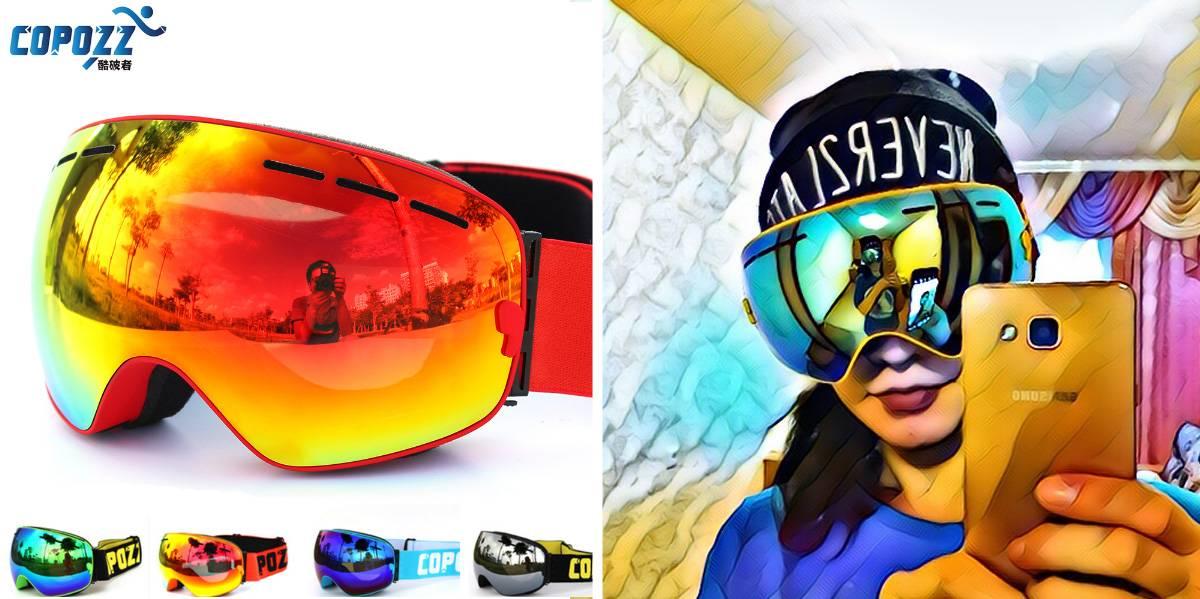 Горнолыжные очки для сноуборда