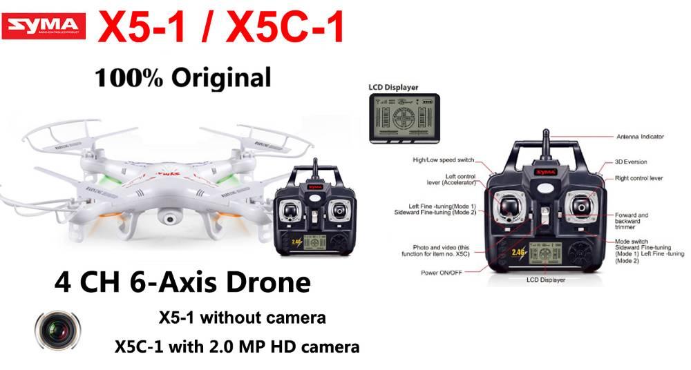 Летающий дрон-квадрокоптер с камерой