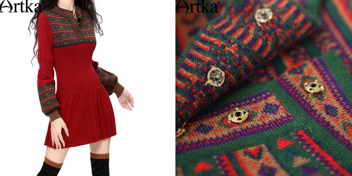 Платье Артка