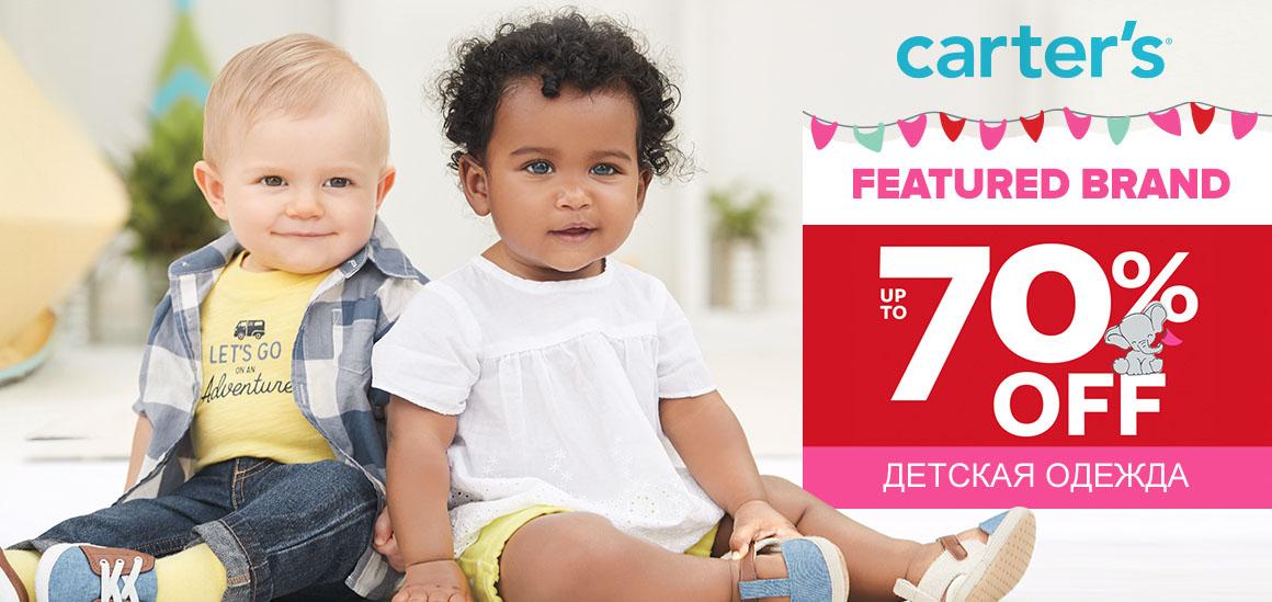 a84ca7cbe62 Детская одежда и товары для новорожденных на Алиэкспресс  ТОП-15 ...