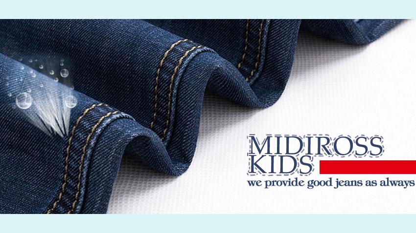 Детская джинсовая одежда MIDIROSS
