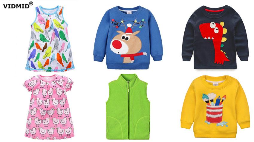 Детская одежда VIDMID