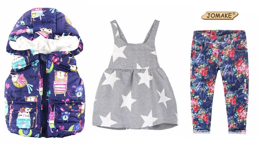Детская одежда Jomake