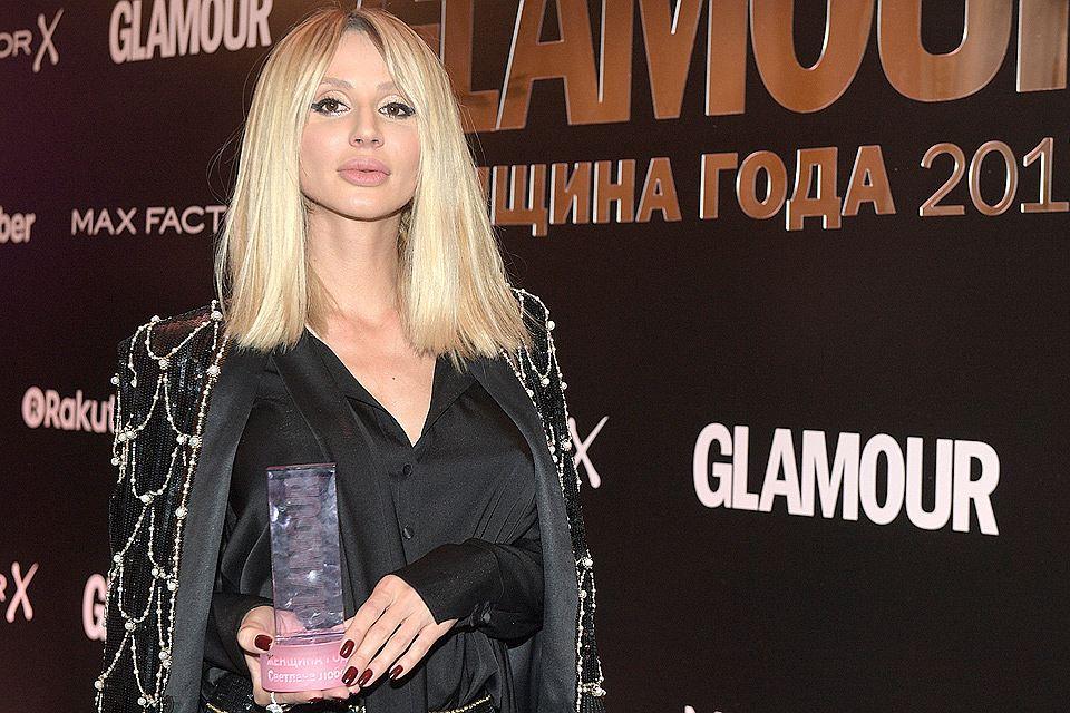 Светлана Лобода 2017 гламур
