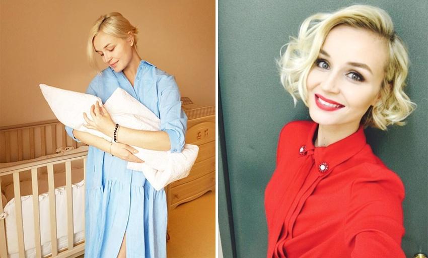 Как похудела после родов Полина Гагарина