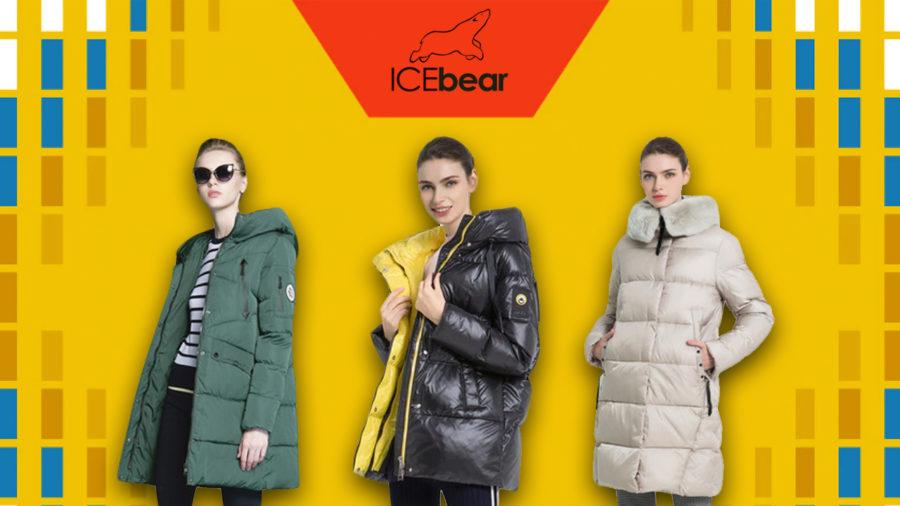 Женские куртки и пуховики на Алиэкспресс