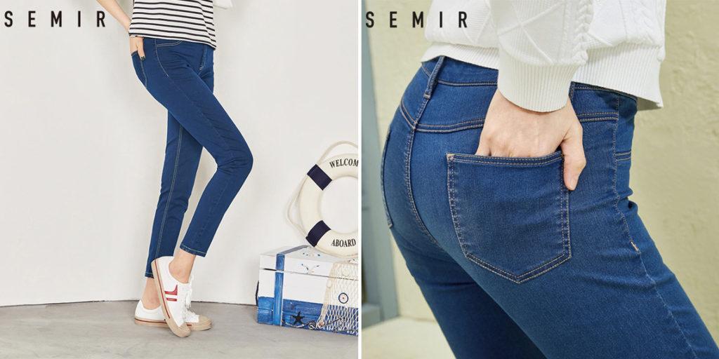 Semir женские джинсы