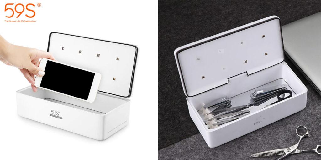 Коробка стерилизатор