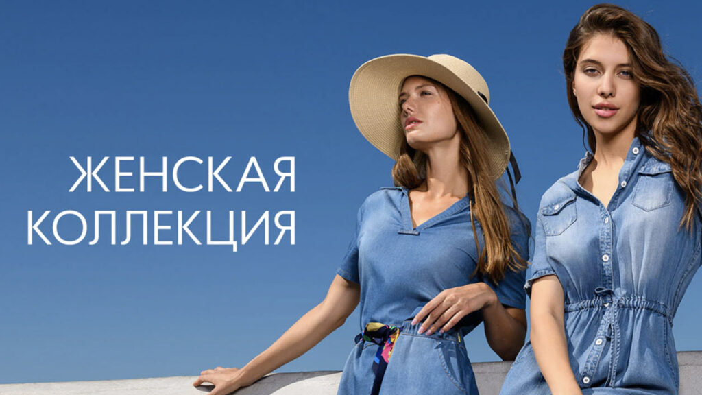 Finn Flare женская одежда на Алиэкспресс