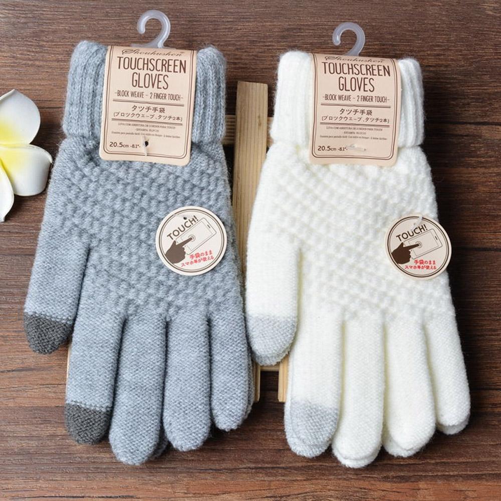 Перчатки женские для смартфона