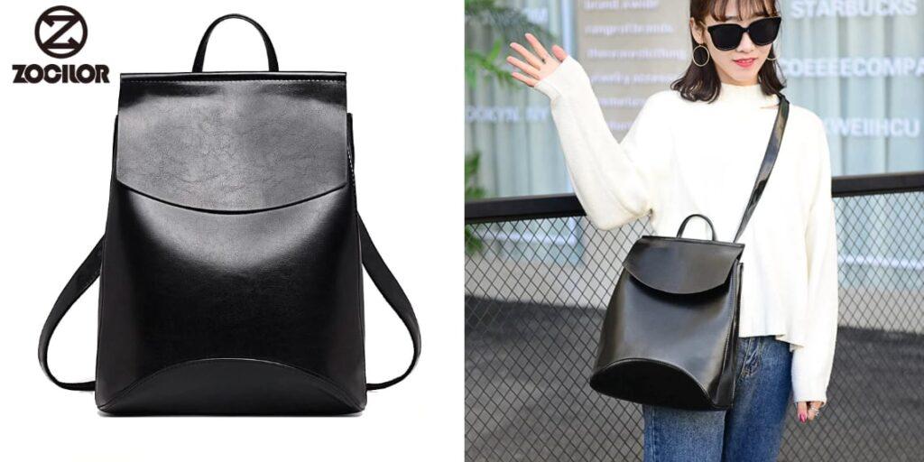 Женская сумка-рюкзак из экокожи
